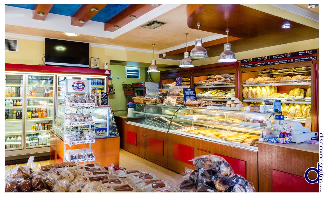Epiousion Bakery