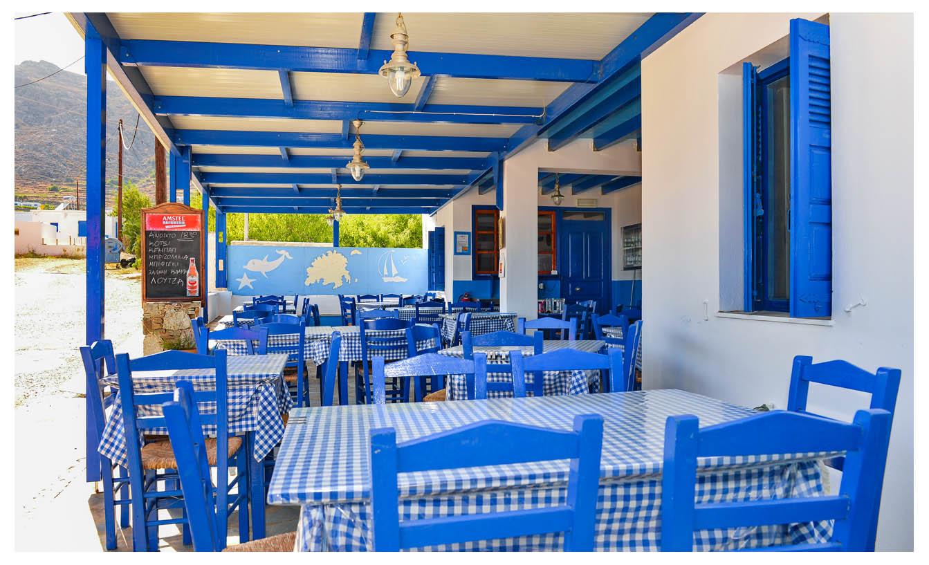 Tavern Kabia