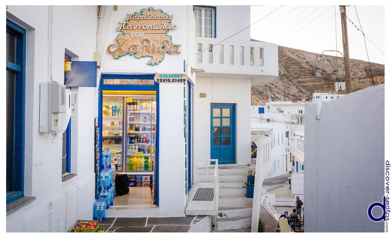 Mini market Chalidas