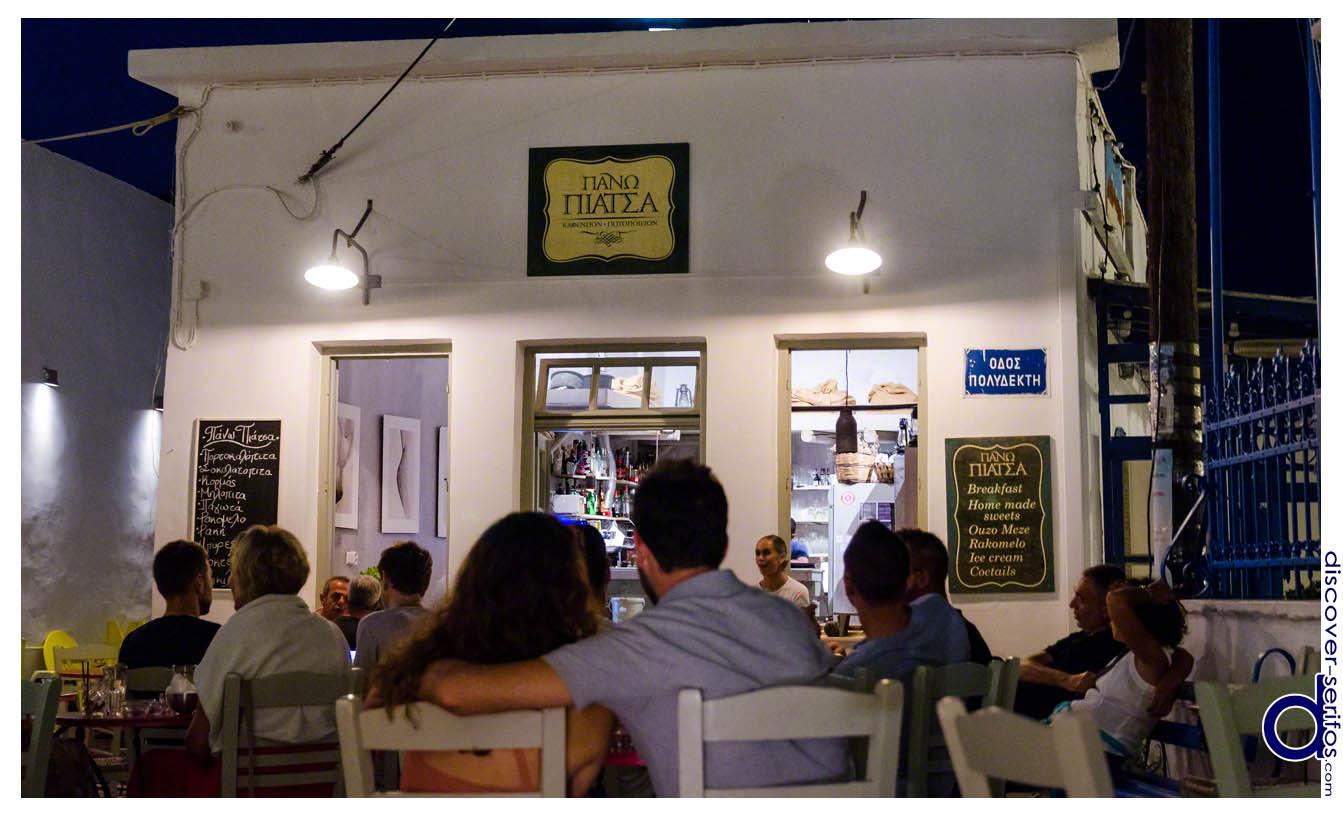 Pano Piazza - Chora - Serifos
