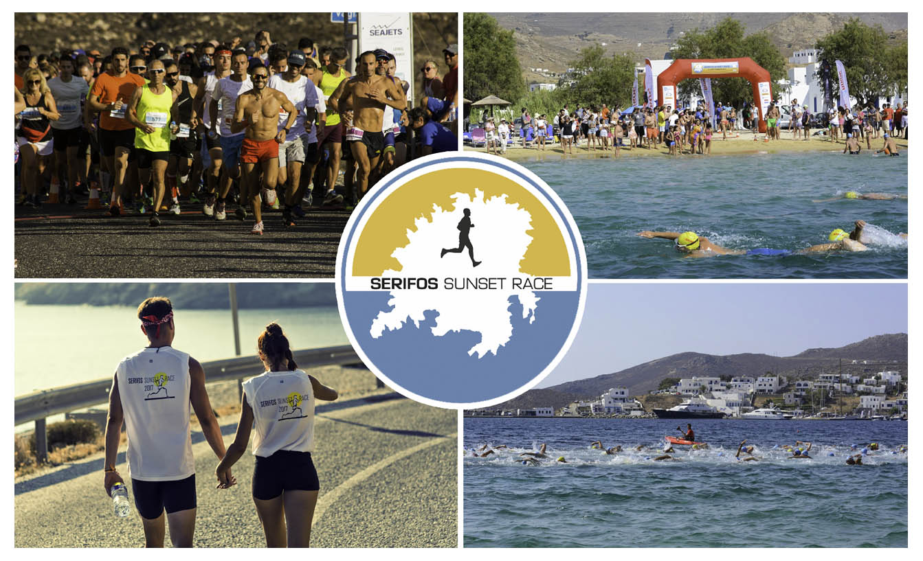 Serifos Sunset Race - Swimming and running