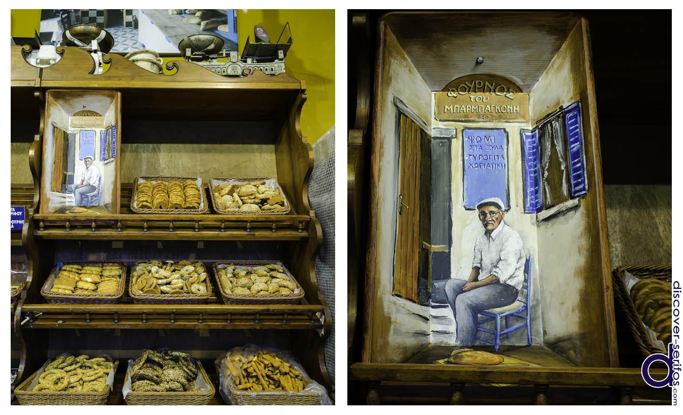 Bakery - Woodoven Chalidas