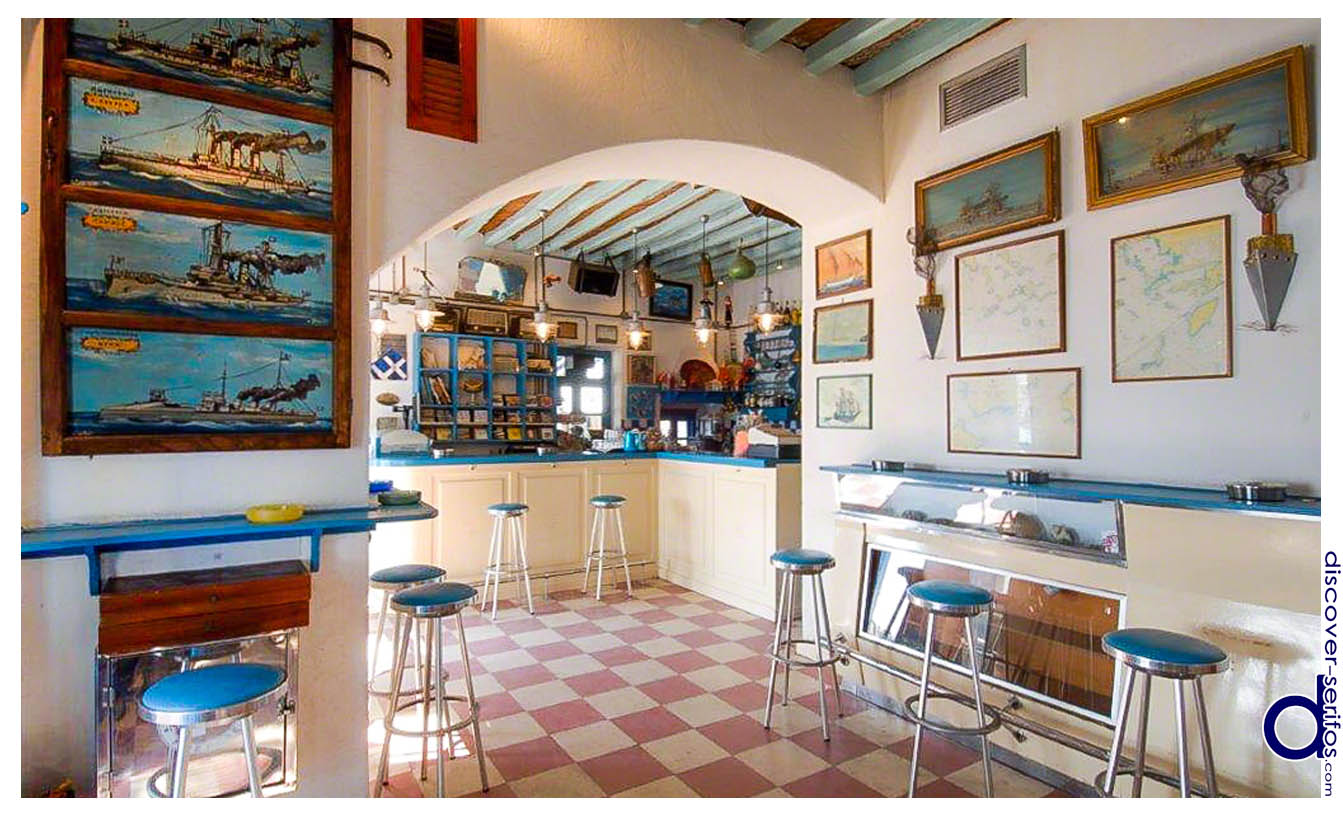 Yacht Club Serifos - cafe bar