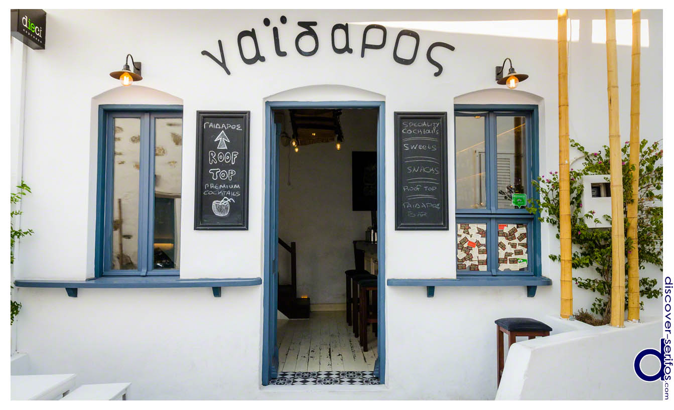 Gaidaros all day bar - Xwra Serifos