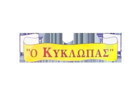 Kiklopas - Tavern - Serifos