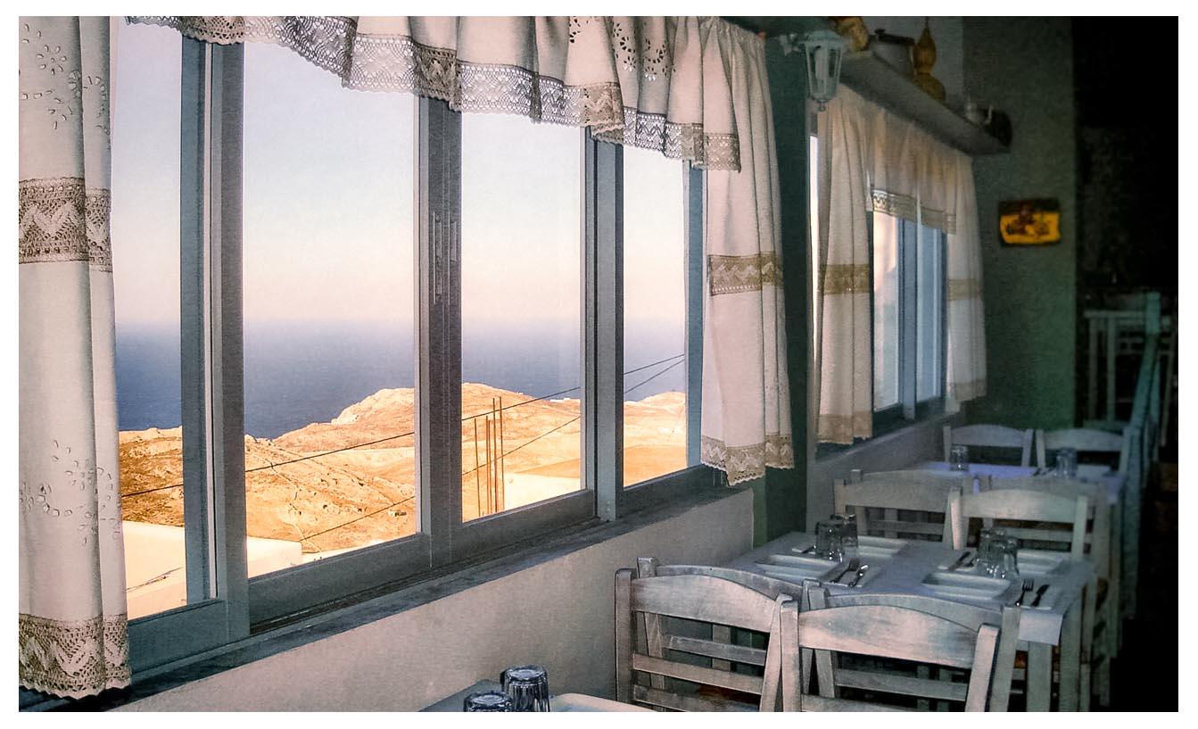 Σέριφος - Χώρα - Εστιατόριο Μαραθόριζα