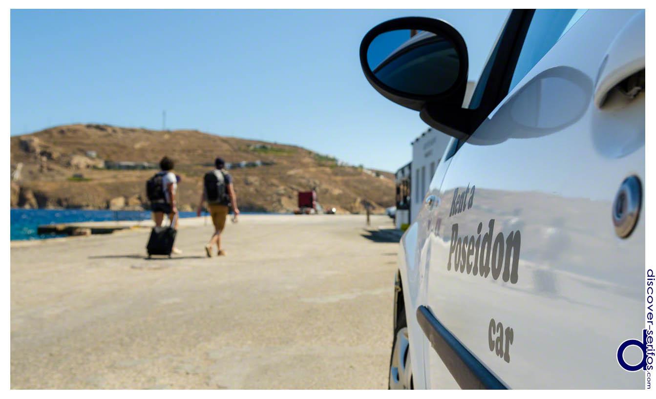 Ενοικιαζόμενα αυτοκίνητα - Σέριφος - Poseidon