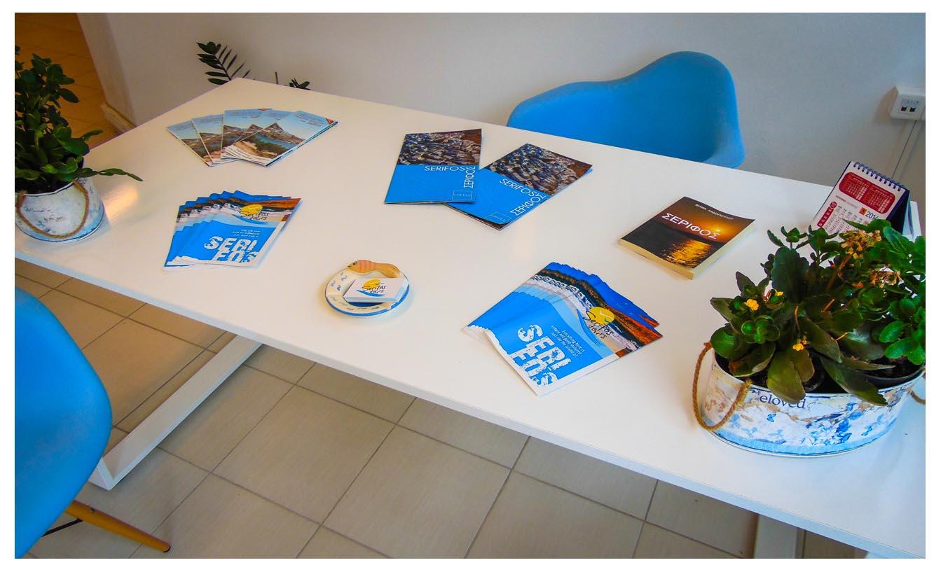 Serifos Tours - Ακτοπλοϊκά εισητήρια