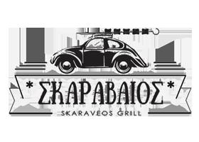 Skaraveos - Serifos