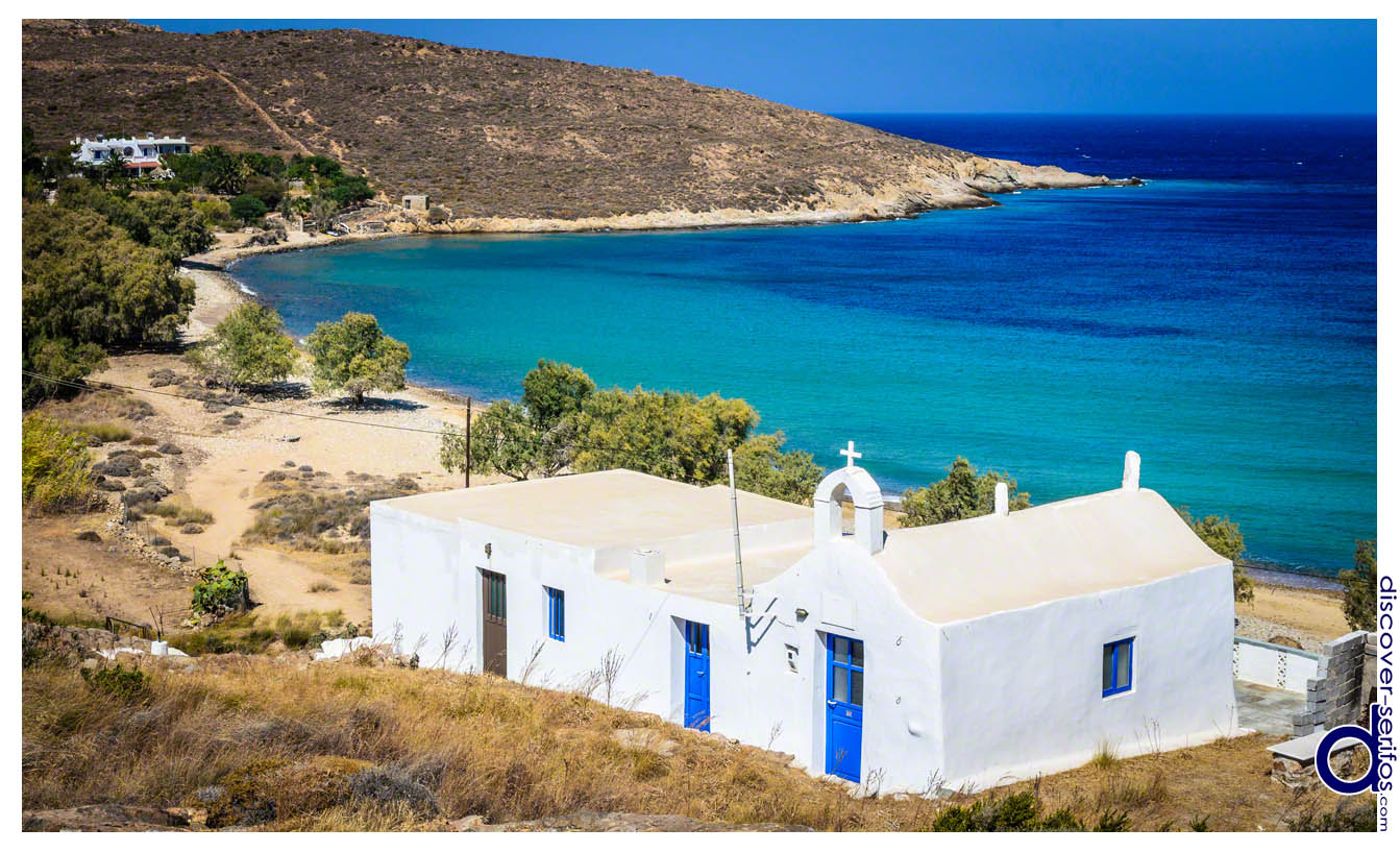 Agios Ioannis church and beach
