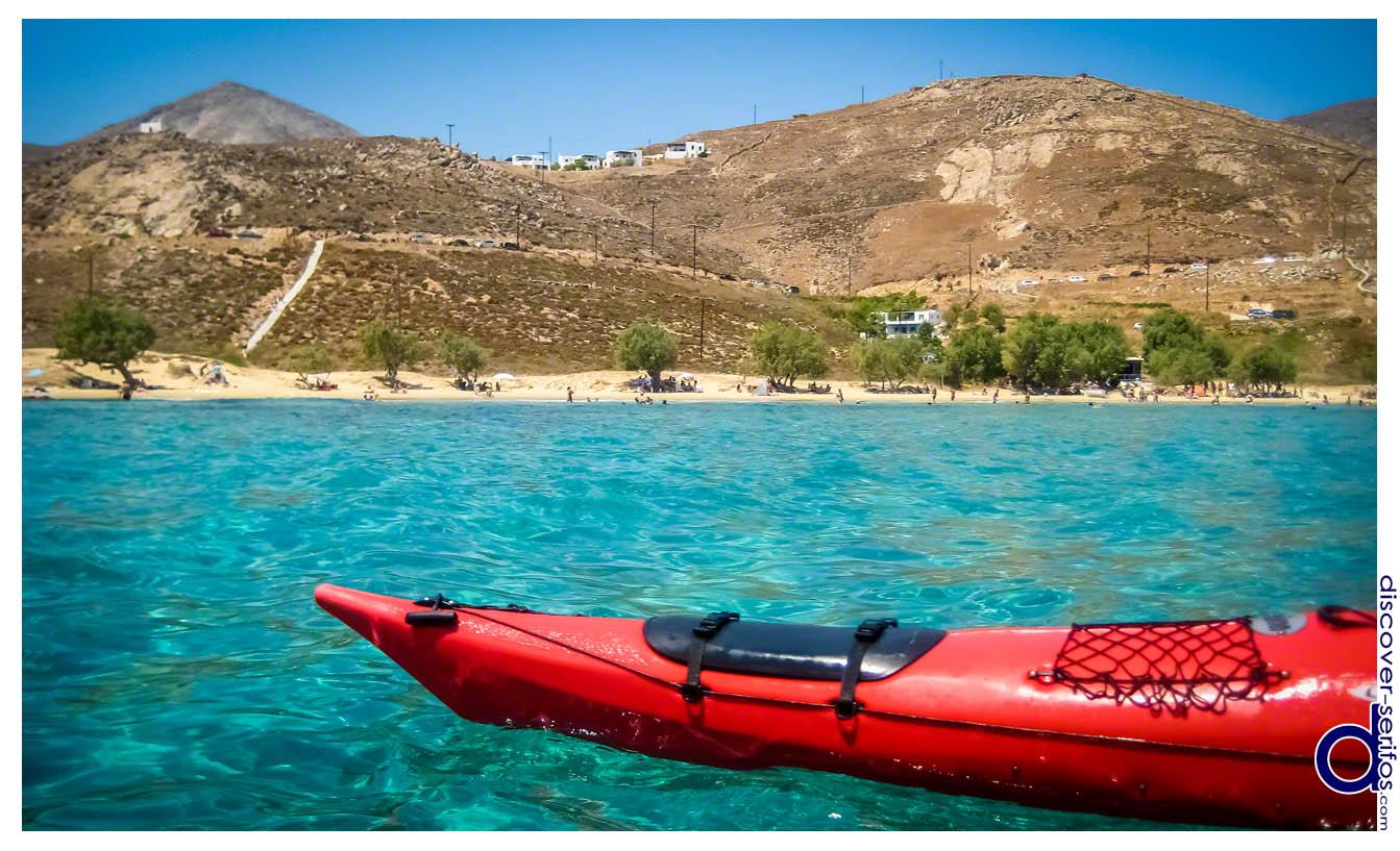 Canoe-Kayak in Psili Ammos Serifos