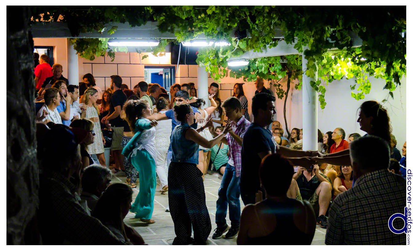 Dancing at the traditional feast of Skopiani