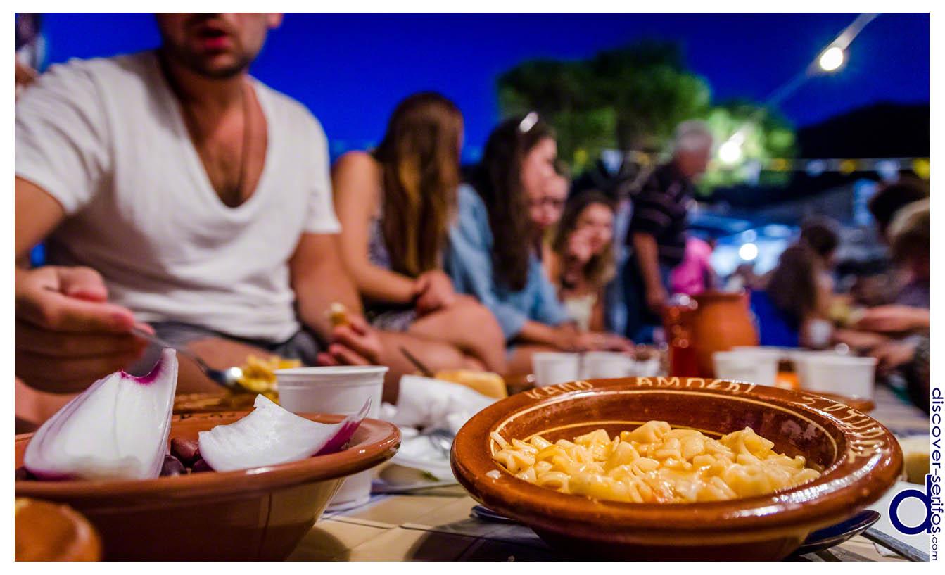 Feast of Sotiras - Kalo Ampeli