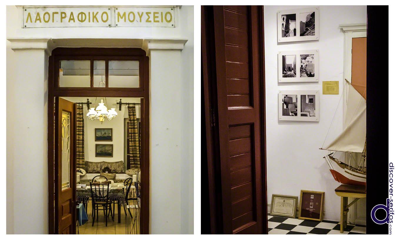 Folklore museum - Serifos