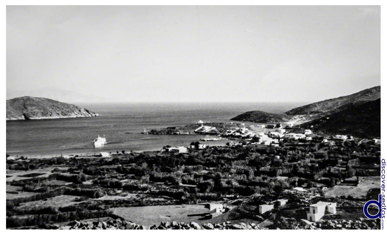 Livadakia - Serifos - photo from Folklore Museum