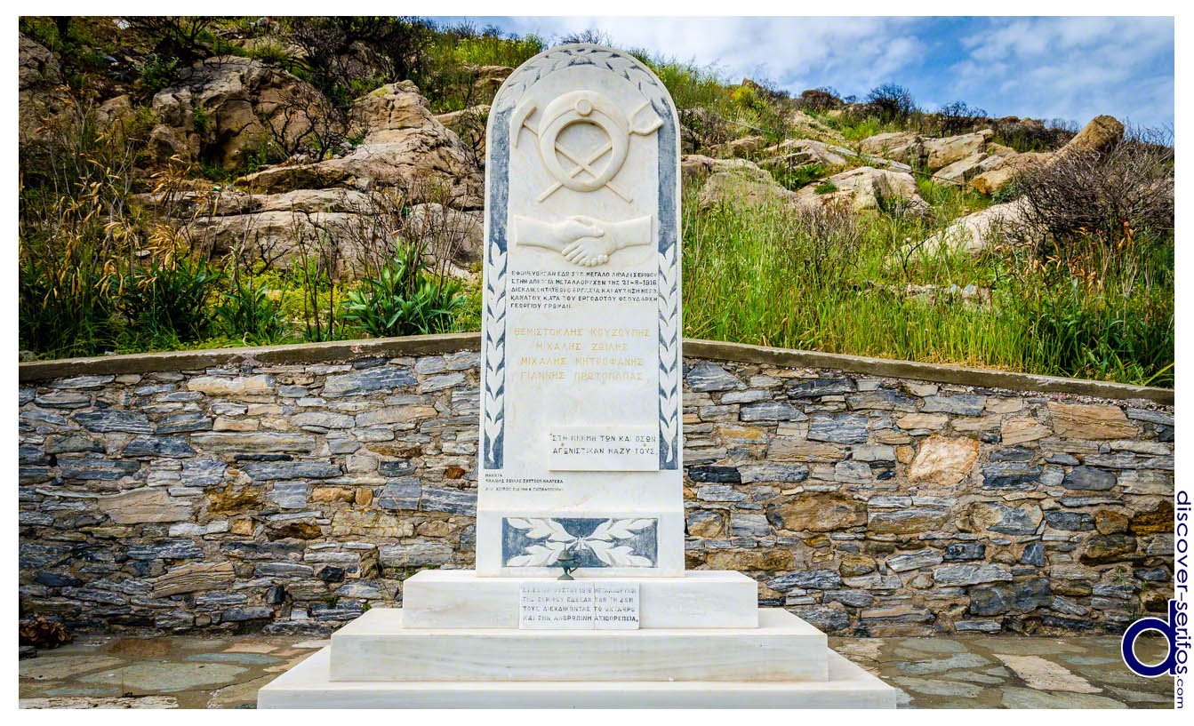 Memorial in Mega Livadi - Serifos