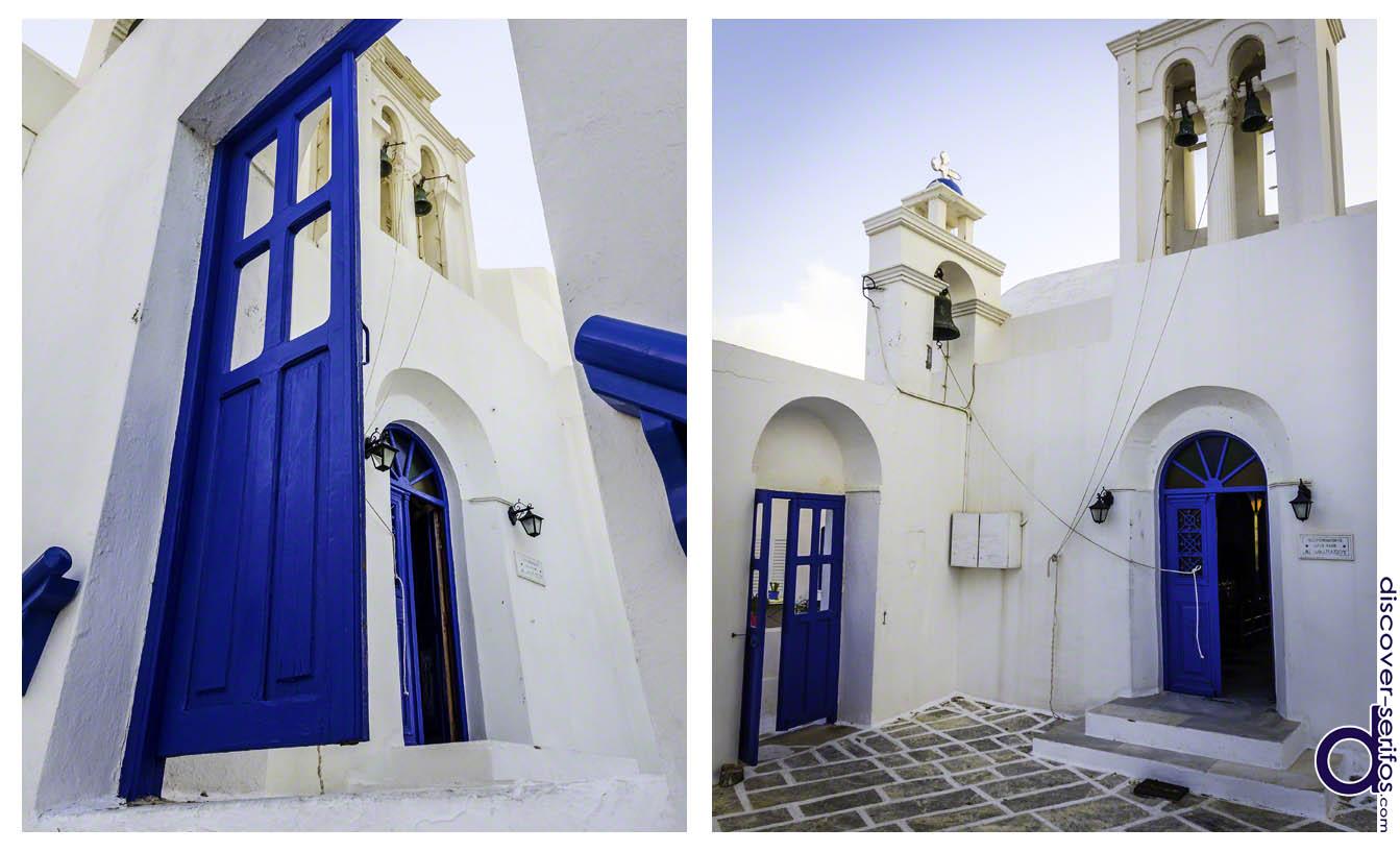 Άγιος Αθανάσιος στην Πάνω Χώρα