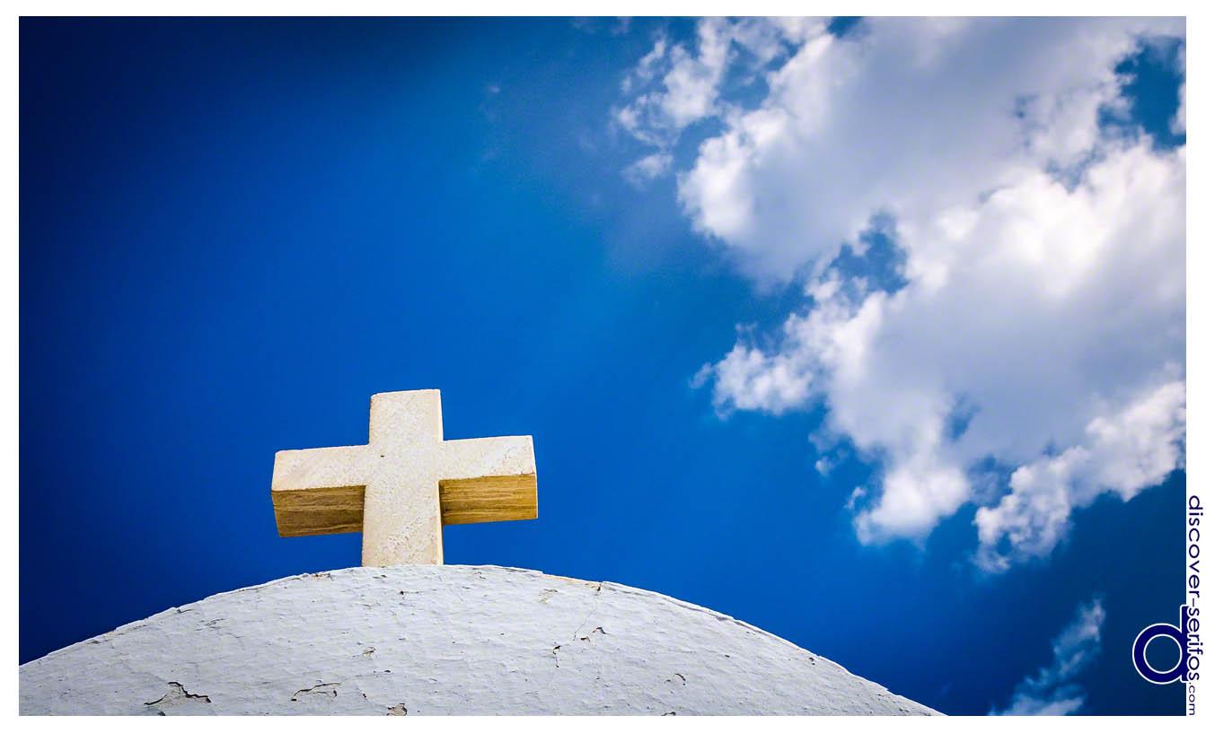 Εκκλησίες στη Σέριφο