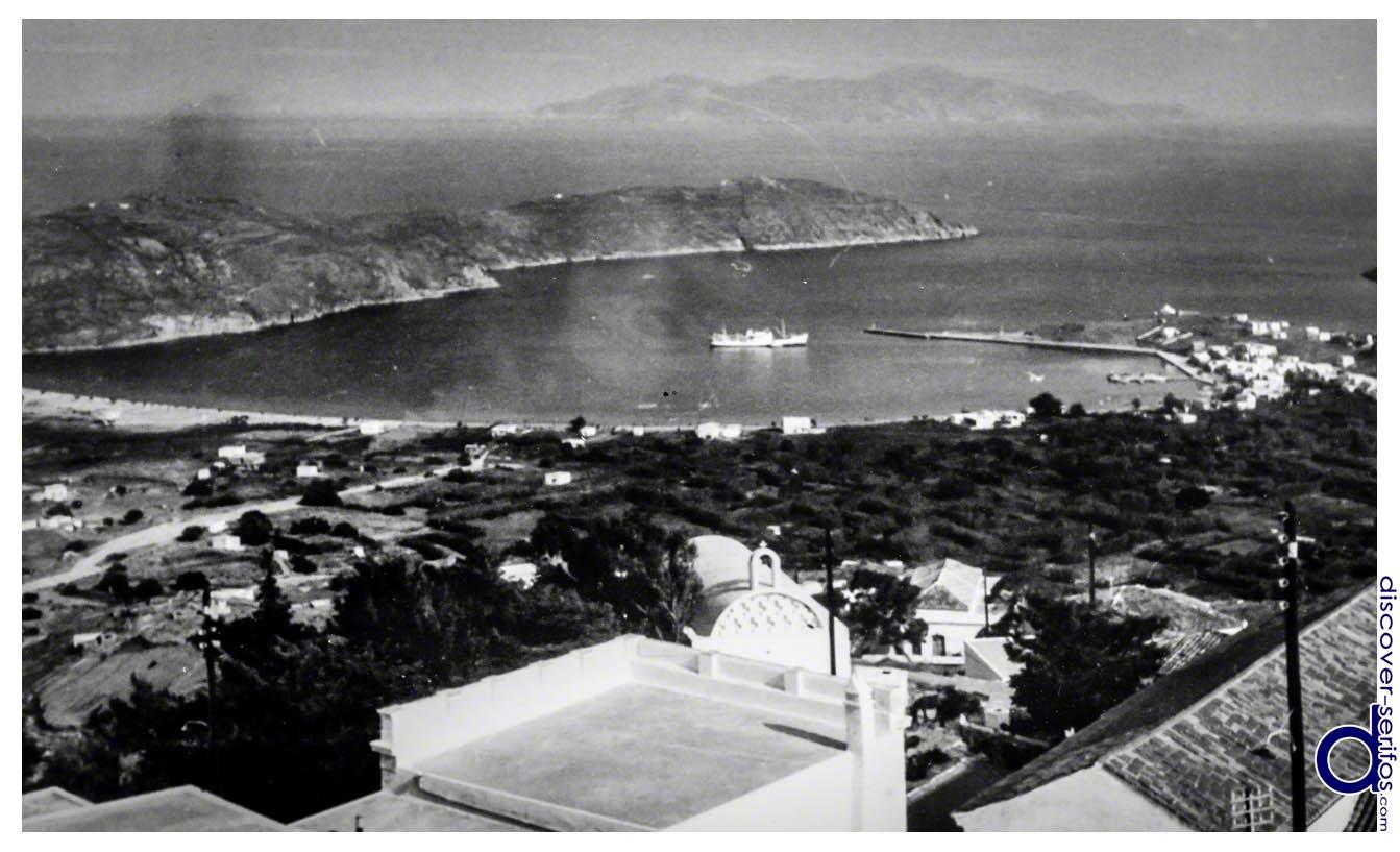 Λιβάδι και Χώρα Σερίφου - φωτογραφία από το Λαογραφικό Μουσείο