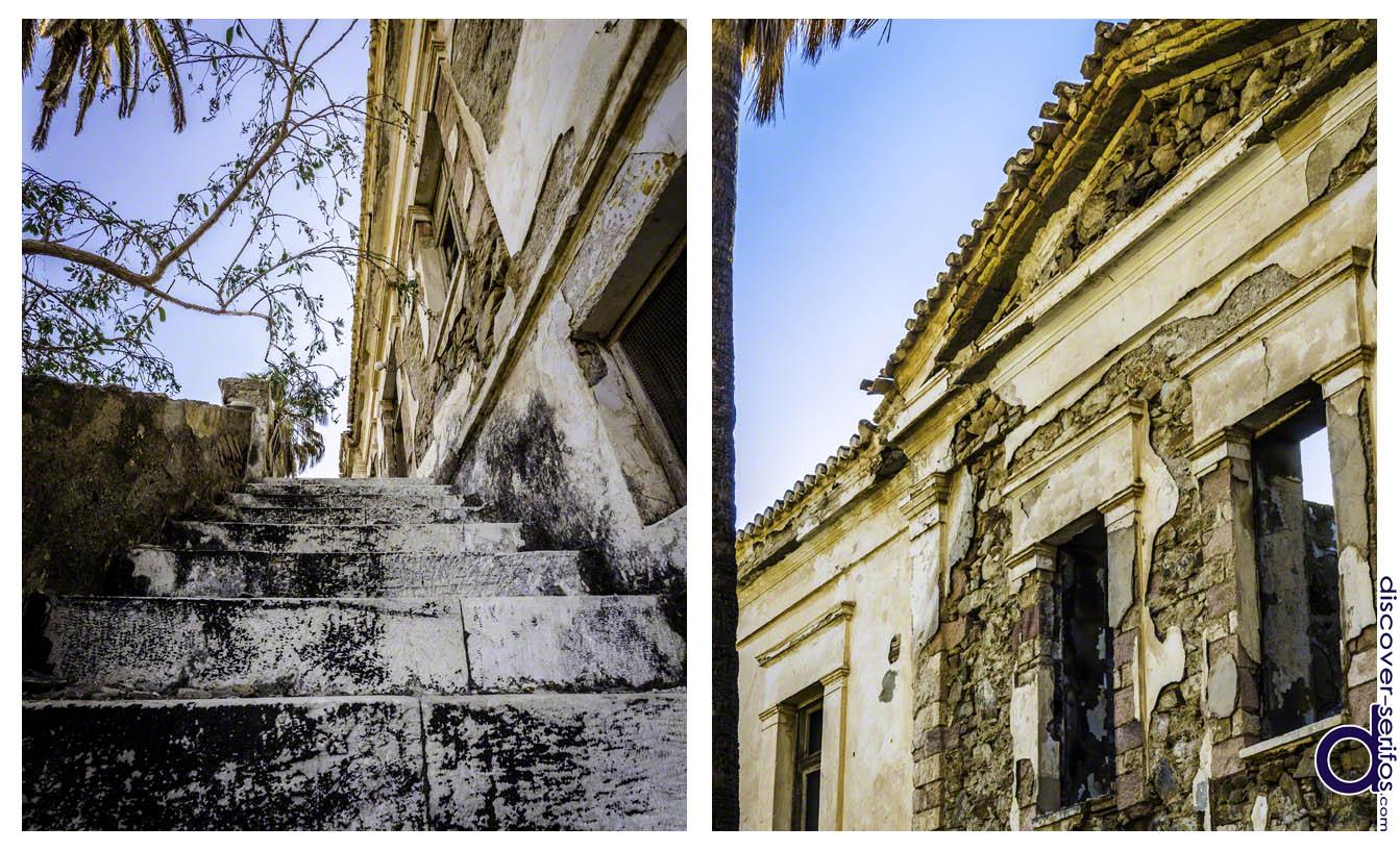 Παλιό Διοικητήριο - Σέριφος